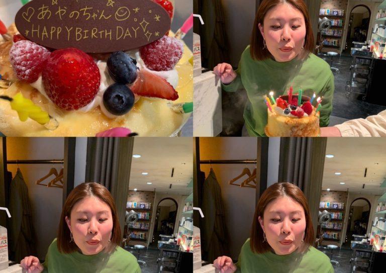 HAPPY BIRTHDAY 🎉